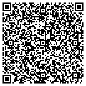 QR-код с контактной информацией организации ДЕТСКИЙ САД № 1031