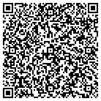 QR-код с контактной информацией организации ДЕТСКИЙ САД № 1894