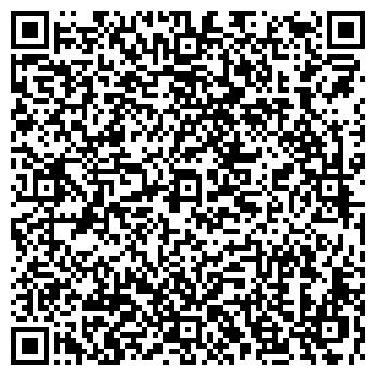 QR-код с контактной информацией организации ДЕТСКИЙ САД № 2020