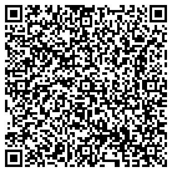 QR-код с контактной информацией организации ДЕТСКИЙ САД № 2571
