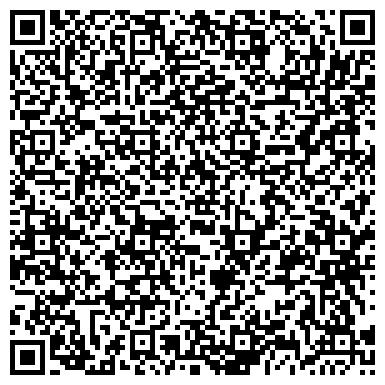 QR-код с контактной информацией организации ОТДЕЛ ВНУТРЕННИХ ДЕЛ (ОВД) ПО РАЙОНУ ДОРОГОМИЛОВО