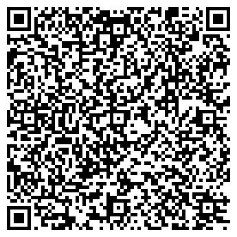 QR-код с контактной информацией организации Лидер-Фарм