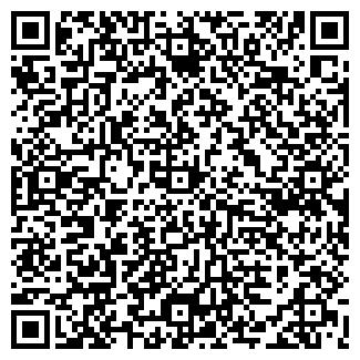 """QR-код с контактной информацией организации """"Каир"""""""
