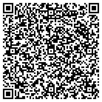 QR-код с контактной информацией организации ООО Сервис Сплит