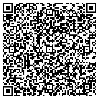 QR-код с контактной информацией организации КАБЕЛЬЭЛЕКТРОСВЯЗЬ, ООО