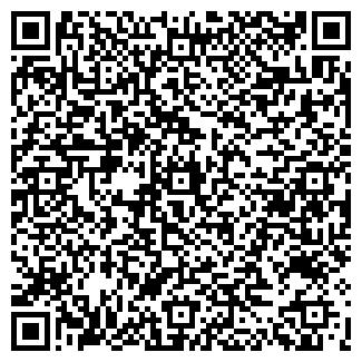 QR-код с контактной информацией организации ЛЮБАКС