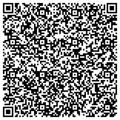 QR-код с контактной информацией организации ГБУЗ «Томаринская Центральная районная больница»