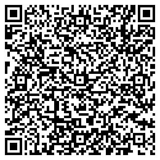 QR-код с контактной информацией организации ЭС-МАСТЕР, ООО