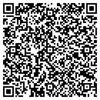 QR-код с контактной информацией организации БЛАГО