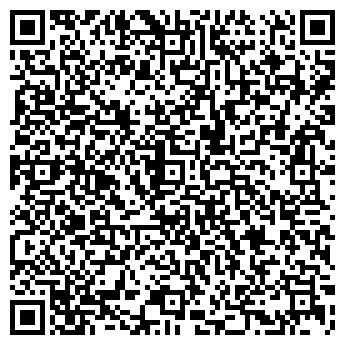 QR-код с контактной информацией организации САМИ С УСАМИ