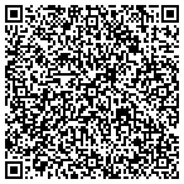 QR-код с контактной информацией организации ЗАВОД СТРОИТЕЛЬНЫХ МАТЕРИАЛОВ, ОАО