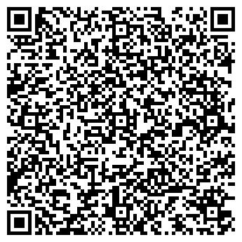 QR-код с контактной информацией организации ГЛОБУС-ТЕЛЕКОМ