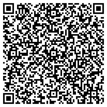 QR-код с контактной информацией организации АНТИТЕРРОР