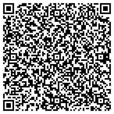 QR-код с контактной информацией организации СТРОИТЕЛЬНО-МОНТАЖНОЕ УПРАВЛЕНИЕ Г. ЧУСОВОГО, ООО
