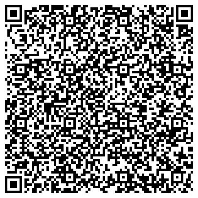 QR-код с контактной информацией организации ОТДЕЛ ВНУТРЕННИХ ДЕЛ (ОВД) ПО РАЙОНУ ЗАМОСКВОРЕЧЬЕ
