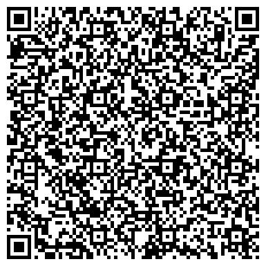 QR-код с контактной информацией организации Золушка, сеть магазинов бытовой химии, косметики и парфюмерии