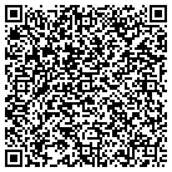 QR-код с контактной информацией организации ОПОП № 16