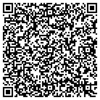 QR-код с контактной информацией организации СЕЗОН СТРОИТЕЛЬНЫЙ КООПЕРАТИВ