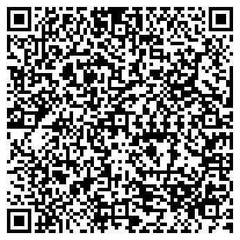 QR-код с контактной информацией организации УПМ № 21