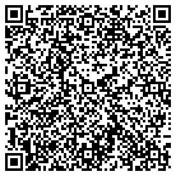 QR-код с контактной информацией организации УПМ № 23