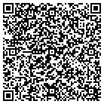 QR-код с контактной информацией организации 4-е управление