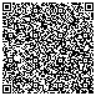 """QR-код с контактной информацией организации Гостинично-развлекательный комплекс """"Роял-Лайм"""" Гостинично-развлекательный комплекс """"Роял-Лайм"""""""