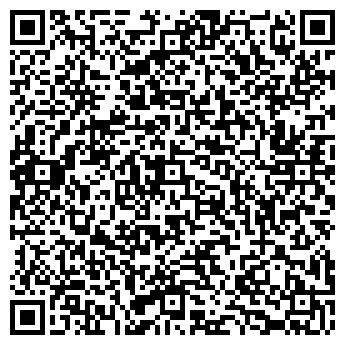 QR-код с контактной информацией организации ЭЛИТ ЭЛЬ