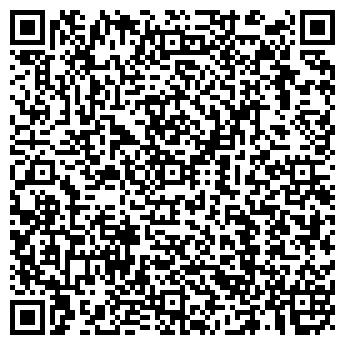 QR-код с контактной информацией организации КУЛИНАРИЯ-ЗАКУСОЧНАЯ