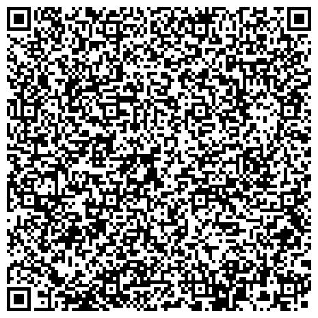 QR-код с контактной информацией организации Отдел полиции №1 Управления МВД России по г. Ростову-на-Дону