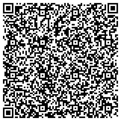 QR-код с контактной информацией организации Отдел полиции №4 Управления МВД России по г. Ростову-на-Дону