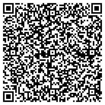 QR-код с контактной информацией организации EYEKRAFT