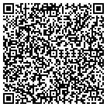 QR-код с контактной информацией организации БОРНЕО