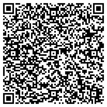 QR-код с контактной информацией организации ВЕРСАЙС