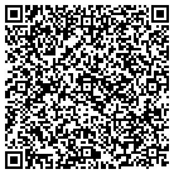 QR-код с контактной информацией организации ЛГ-КРЕАТИВ
