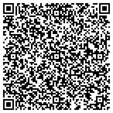 QR-код с контактной информацией организации ПРОFИЛЬ PROFESSIONAL