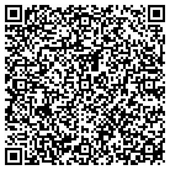 QR-код с контактной информацией организации САН И СИТИ