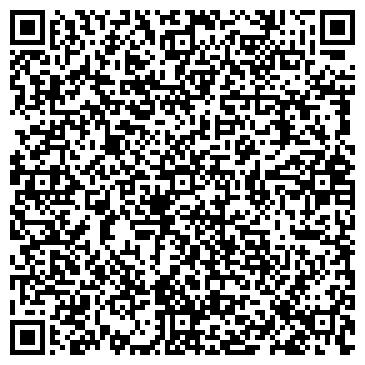 QR-код с контактной информацией организации СОЛНЕЧНАЯ ДОЛИНА