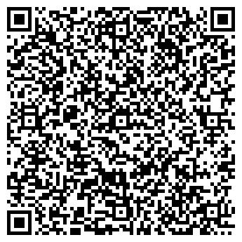 QR-код с контактной информацией организации CUBA & LUI