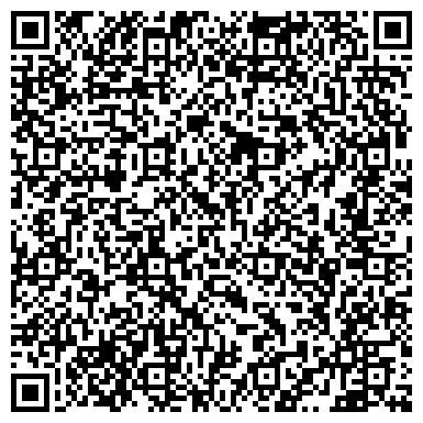 QR-код с контактной информацией организации Курский государственный драматический театр им. А.С. Пушкина