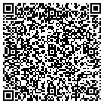 QR-код с контактной информацией организации RIDI-CLASSIC