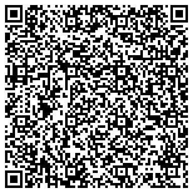 QR-код с контактной информацией организации Армос