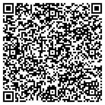 QR-код с контактной информацией организации ДЕНТАЛ ДЖИНИ