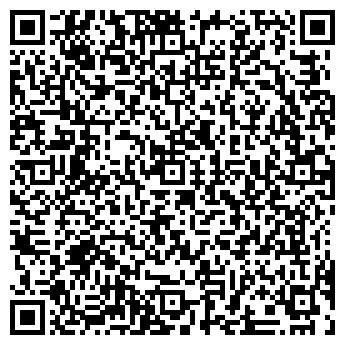 QR-код с контактной информацией организации ДЕНТАВИТА