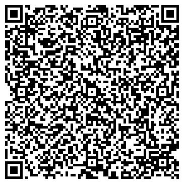 QR-код с контактной информацией организации СТОМАТОЛОГИЧЕСКАЯ КЛИНИКА ГЕНРИ КЛАРКА
