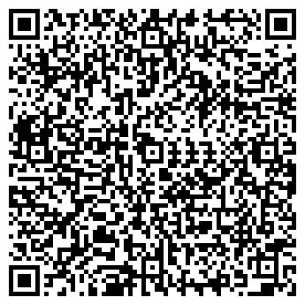 QR-код с контактной информацией организации СПЕЦРЕГИОНГАЗ ООО