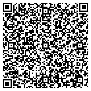 QR-код с контактной информацией организации ДЕНТАЛ СИТИ