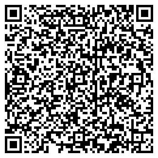 QR-код с контактной информацией организации ДЕНТИКО