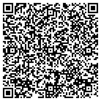 QR-код с контактной информацией организации ТРЕТЬЯКОВКА