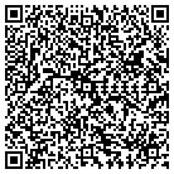 QR-код с контактной информацией организации ДЖЕТПОСТ