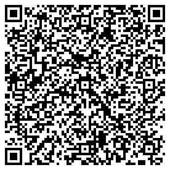 QR-код с контактной информацией организации DE LIGHT